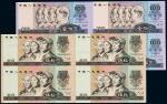 1980年第四版人民币伍拾圆及壹佰圆四连体各一件