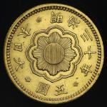 日本 新五圆金货 New type 5Yen 明治30年(1897)   洗浄 AU