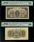 People s Bank of China, 1st series renminbi, 1949, a pair of uniface obverse and reverse 5000 Yuan s