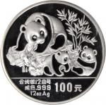 1989年100元。熊猫系列。NGC PROOF-68 ULTRA CAMEO.