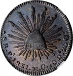 1851-Pi MC年墨西哥鹰洋壹圆银币。MEXICO. 8 Reales, 1851-Pi MC. San Luis Potosi Mint. NGC MS-63.