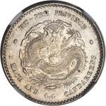 CHINA. Hupeh. 1 Mace 4.4 Candareens (20 Cents), ND (1895-1907). NGC MS-61.