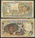 Guadeloupe, Caisse Centrale de la France dOutre Mer, group of 2 notes, provisional issue of 1960, 5