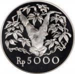 1974年印度尼西亚5000盾精制币。INDONESIA. 5000 Rupiah, 1974. NGC PROOF-69 Ultra Cameo.