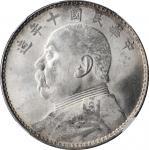 袁世凯像民国十年壹圆普通 NGC MS 63 CHINA. Dollar, Year 10 (1921)