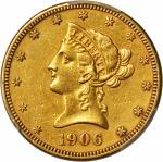 美国1906-S年10美元金币。