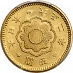 日本大正二年五圆金币。JAPAN. 5 Yen, Year 2 (1913). Osaka Mint. Yoshihito (Taisho). PCGS MS-65 Gold Shield.