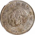 日本明治十四年壹圆银币。大坂造币厂。 JAPAN. Yen, Year 14 (1881). Osaka Mint. Mutsuhito (Meiji). NGC MS-62.