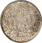 光绪年造造币总厂七分二厘龙尾有点 PCGS AU 55 CHINA. 7.2 Candareens (10 Cents), ND (1908)
