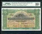 1941年香港有利银行5元,编号217182,PMG30NET,有修补