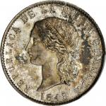 COLOMBIA. 1848 pattern 8 Pesos. Bogotá mint. Restrepo P52. Silver. SP-64 (PCGS).
