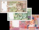 1995 & 2005年阿曼中央银100拜萨,1/2和1里亚尔。序号8。Gem Uncirculated.