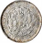 光绪年造造币总厂七分二厘龙尾无点 PCGS AU Details CHINA. 7.2 Candareens (10 Cents), ND (1908)