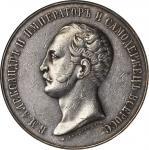 RUSSIA. Merchant Navigation Silver Prize Medal, 1829 (ca. 1855-81). Alexander II. PCGS SPECIMEN-50 G