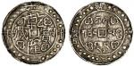 Tibet, Qian Long, 1-Sho, 3.49g, 61st year, 24 beads on both sides, date reads clockwise, starting at