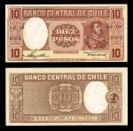 Chile. Banco Central de Chile. 10 Pesos - 1 Condor. 1943-46. P-103. Red-brown. Bulnes with name unde