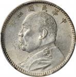 袁世凯像民国三年壹角普通 PCGS MS 64 CHINA. 10 Cents, Year 3 (1914)