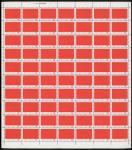 1967年文8金大海新票70枚全张1件,金色标及厂铭,边纸完整,颜色鲜豔,金粉闪亮,原胶,上中品