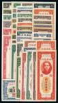 民国时期中央银行不同年份、不同版别、不同面额关金券一组四十二枚,九成至全新