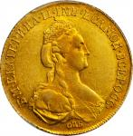 10 Ruble, 1779-CNB. Catherine II (The Great) (1762-96). PCGS AU-55 Secure Holder.