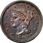 1849 Braided Hair Cent. N-18. Rarity-6. Proof-62 RB (PCGS). CAC.