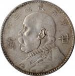 袁世凯像民国三年壹圆甘肃加字 PCGS VF 35 CHINA. Kansu. Dollar, Year 3 (1914)