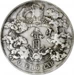 宣统三年大清银币壹圆普通 PCGS XF Details CHINA. Dollar, Year 3 (1911). Tientsin Mint