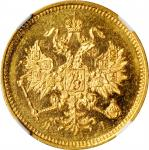 RUSSIA. 3 Rubles, 1875-CNB HI. St. Petersburg Mint. Alexander II. NGC MS-63 Prooflike.