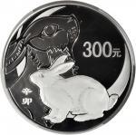 2011年辛卯(兔)年生肖纪念银币1公斤 PCGS Proof 69