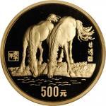 1990年庚午(马)年生肖纪念金币5盎司 NGC PF 69