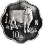 1997年丁丑(牛)年生肖纪念银币2/3盎司梅花形 NGC PF 70