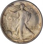 1916 Walking Liberty Half Dollar. MS-65 (PCGS). OGH--First Generation.