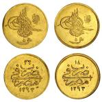 Egypt. Ottoman. `Abd al-Hamid II (AH 1293-1327/1876-1909 AD). Pair of Gold 5 Irsh, Misr, accession A