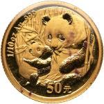 2005年熊猫纪念金币1/10盎司 完未流通