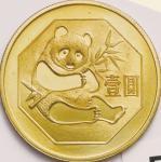 1983年熊猫纪念铜锌合金12.7克 完未流通