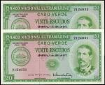 CAPE VERDE. Banco Nacional Ultramarino. 20 Escudos, 1972. P-52. Consecutive. About Uncirculated.