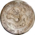 江南省造戊戌七钱二分凹眼龙 NGC AU-Details CHINA. Kiangnan. 7 Mace 2 Candareens (Dollar), ND (1898)