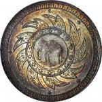 泰国1860年1泰铢 THAILAND. Baht, ND (1860). PCGS MS-65 Gold Shield.
