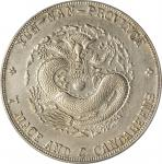 云南省造宣统元宝七钱二分普版 PCGS AU Details CHINA. Yunnan. 7 Mace 2 Candareens (Dollar), ND (1909-11)