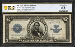 1923年白银券5美元 PCGS BG MS 63 1923 $5 Silver Certificate