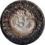 广东省造宣统元宝七钱二分银币。(t) CHINA. Kwangtung. 7 Mace 2 Candareens (Dollar), ND (1909-11). PCGS Genuine--Scrat