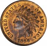 1866 Indian Cent. MS-65 RB (PCGS). CAC.