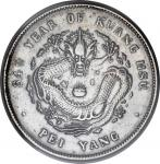 CHINA. Chihli (Pei Yang). 7 Mace 2 Candareens (Dollar), Year 34 (1908). PCGS Genuine--Polished, EF D
