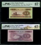 1953年中国人民银行第二版人民币1角及5角一对,编号IX X VIII 2321884及II V IV 5263324,均PMG 67EPQ
