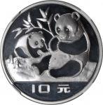 1983年熊猫纪念银币27克 NGC PF 67