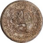西藏桑松果木三两普通 PCGS MS 64 CHINA. Tibet. 3 Srang, BE 16-9 (1935)