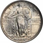 1917 Standing Liberty Quarter. Type I. MS-67 FH (NGC).