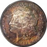 1921-S Morgan Silver Dollar. MS-66 (PCGS).