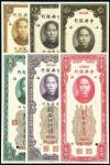 民国十九年中央银行美钞版关金券样票六枚不同