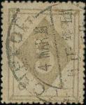 1899年3月4日第二版跑差邮票 5分, 淡黄绿色, 销烟台大圆日戳, 品相中上.,